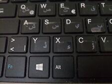 Tastaturaufkleber version Arabisch ًWeis durchsichti لصقات حروف عربى أبيض شفاف