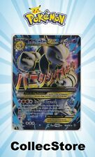 ☺ Carte Pokémon M Mewtwo EX 159/162 VF NEUVE - XY8 Impulsion Turbo