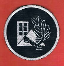 """ISRAEL IDF HOM FRONT COMMAND  CENTRAL TRAINING BASE VERY RARE """"HOLOGRM"""" PATCH"""