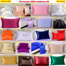2pc 19mm 100% Mulberry Silk Pillow Case Cover End Pockets No Zipper Sisters-Silk