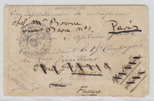 C8570: 1895 French Troops Occupying Madagascar Cover