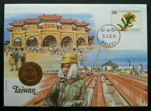 [SJ] Taiwan Building And Development 1992 Flower Taipei 台湾邮币封 FDC (coin cover)