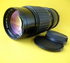 Lens ARSAT H ZOOM ARSAT N 80-200 mm 1:4.5 by Arsenal Nikon Mount Russian