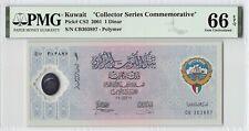 "Kuwait 2001 P-CS2 PMG Gem UNC 66 EPQ 1 Dinar ""Collector Series Commemorative"""