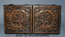 "14"" Antique Old Chinese Huanghuali Wood Dynasty 2 Dragon Handle Chest Box Bin"