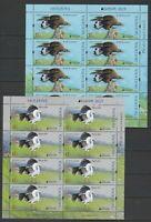 Moldova 2019 CEPT Europa Birds MNH Full Sheets