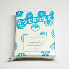 Japan Mitsuyoshi 6 Cut Latex Sponge Pro Perfect Foundation BB Base Makeup