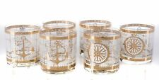 Georges Briard Set 6 Old Fashioned Drinking Glasses Nautical Mid Century