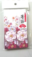 JAPANESE PATTERN DISPOSABLE  CHOPSTICK PAPER BAG 30P FREE SHIPPING MADE IN JAPAN
