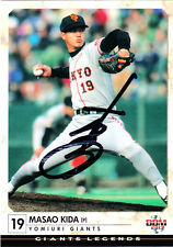 Masao Kida 2012 BBM Tigers Yomiuri Giants SIGNED CARD AUTOGRAPHED