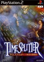 PS2 Time splitters PlayStation 2 Japan F/S