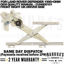 MANUAL WINDOW REGULATOR-  FOR LAND ROVER DEFENDER 1990-ONWARDS FRONT RIGHT SIDE