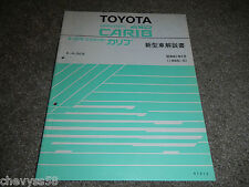 1986 86 TOYOTA SPRINTER CARIB AL25G REPAIR SERVICE OWNER OWNER'S MANUAL