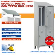 Armadietto Spogliatoio Sporco Pulito 4 posti con tetto inclinato