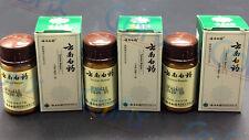 NEW 3 bottles Authentic Yunnan YNBY Baiyao Powder 3 x 4g US Seller First Aid