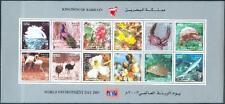 Bahrain 2003 ** Mi.771/82 Vögel Birds Fische Fish Blumen Flowers Flora Fauna