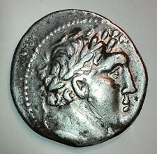 Ancient Greek Biblical Coin; Silver Tyre Shekel 29 Bc! Year 98 - Tyre Mint Rare!