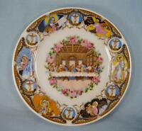 The Last Supper & Life Of Jesus Christ Decorative Collector Plate Christianity O