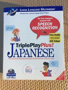 Triple Play Plus JAPANESE software for Windows 95 PC + unidirectional MICROPHONE