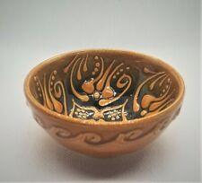 3'' Hand made, Turkish pottery 3K07