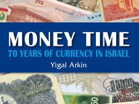 Book:Money Time* 70 Years of Currency in Israel * Palestine * 175 Color P.* Gift