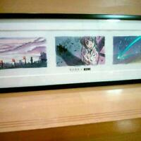 Your name Original Art Print Picture limited Novelty Rare Japanese Anime Genuine