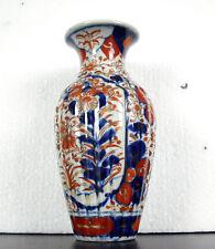 Vase polylobé Imari céramique japonaise XIXe Japon Japan H:18 cm porcelaine