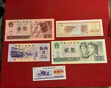 China Banknoten Lot kassenfrisch (6)