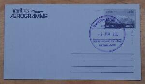 MayfairStamps Nepal 2000 Philatelic Bureau Kathmandu Used Stationery Aerogramme