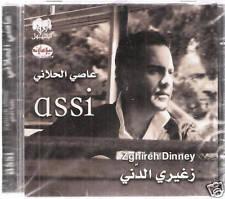 Assi Hellani: Zghire Deni, wel Hawa Tayer, Yali Naseeni, Dayeb Feeki ~ Arabic CD