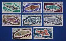 FSAT (37-44) 1971 Fish singles set (MNH)