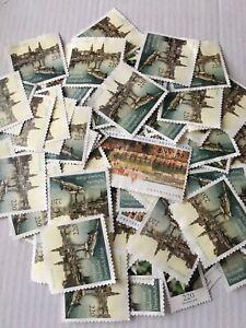Briefmarken Je 2,20 ,50 Mal  ,ungummiert ,ungestempelt.