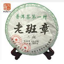 2008 years Aged Sheng Puer Tea Lao Ban Zhang Chinese Tea Puer Pu erh