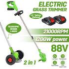 88V ELECTRIC CORDLESS STRIMMER GRASS TRIMMER GARDEN EDGER BATTERIES BLADES TOOL
