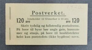 nystamps Norway Stamp Used Paid $100 Early Booklet Rare   A9y690