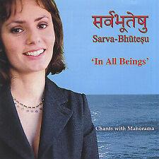 'In All Beings' Sarva-Bhuteshu, Manorama, Good Single