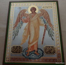 Russian wood icon GUARDIAN ANGEL large #2
