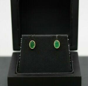 9ct Yellow Gold 1.00ct Emerald Stud Earrings
