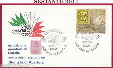 ITALIA FDC ESPOSIZIONE MONDIALE FILATELIA '85 GIORNATA APERTURA 1985 ROMA T624