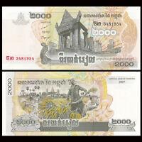 Cambodia 2000 2,000 Riels Banknote, 2007, P-59, UNC, Asia Paper Money