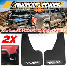 Universal Mud Flaps Splash Guards Mudflaps Fender Flares For 4X4 Off-Road Pickup