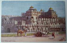 DELHI GATE FORT - TUCK 'WIDE WIDE WORLD' SERIES, AGRA 7237 - Postmark 14/08/1907