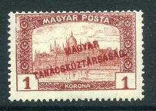 HUNGARY;   1920 early MAGYAR Optd. issue fine Mint hinged 1k. value
