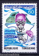 Tunisia 1974 MNH 1v (No Gum), Electron Microscope, Micro Fossils (W9)