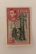 Ceylon Sg 386 LMM Cat £24