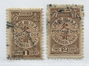 China 1911 1 cent and 2 cents Postage Dues used