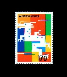 South Korea 2000   China New Year of Dragon stamp Zodiac 龍