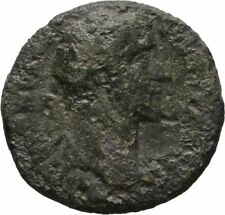 Ancient Rome AD 138-61 ANTONINUS PIUS, AE As, Vota