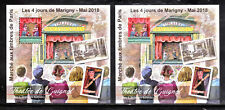 "¤¤ Blocs Marigny 2018 ""Théâtre de Guignol"" - dentelé + non dentelé - Neufs** ¤¤"