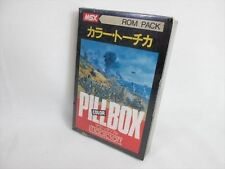 MSX COLOR TOCHIKA PILLBOX Military Brand New Import Japan Video Game 0607 MSX